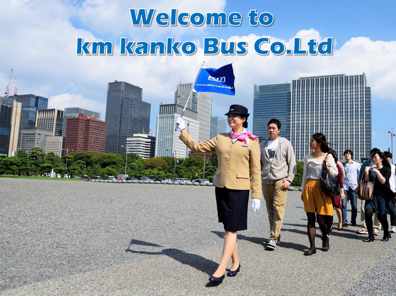 タイ招聘事業バスプレゼン資料2