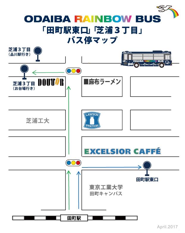 バス停マップ(アウトライン)