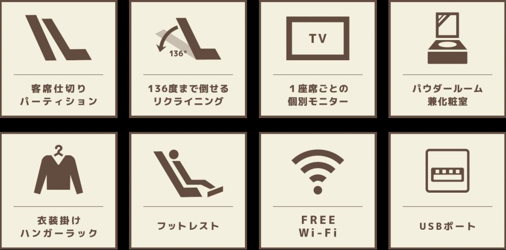 icon_pc
