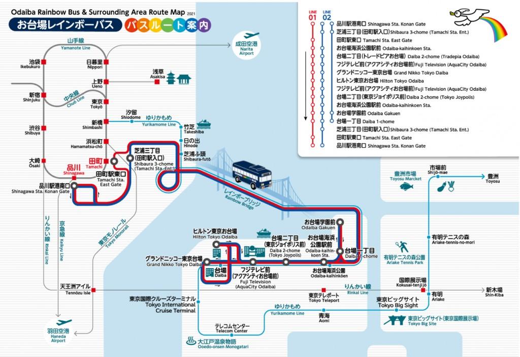 レインボーバス路線図fortwitter.ai